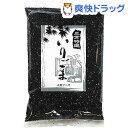 三育 特選いりごま 黒(150g)【三育フーズ】