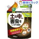 ダイアジノン粒剤3(700g)