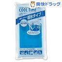 キャプテンスタッグ 抗菌 クールタイム 板氷タイプ 1kg M-1496(1コ入)【キャプテンスタッグ】