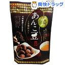 和みあんこ豆(64g)