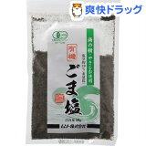 ムソー 有機ごま塩(50g)