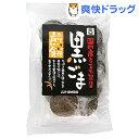 ムソー 黒ごま煎餅(18枚入)[お菓子 おやつ]