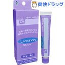 カネソン ランシノー(10g*1本入)【1609_p10】【カネソン】[ベビー用品]