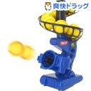 (【dwカラダ】)電動バッティングマシーン FTS-118【dwカラダ】 1台☆送料無料☆