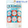 ちのしお販売 酸素系漂白剤(500g)[酸素系漂白剤]