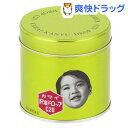 【第(2)類医薬品】カワイ肝油ドロップ C20(200粒)【送料無料】