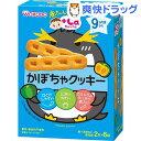赤ちゃんのおやつ+Ca カルシウム かぼちゃクッキー(58g(2本*6袋入))