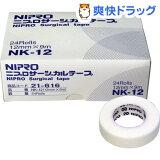 ニプロ サージカルテープ 12mmX9m(24巻)