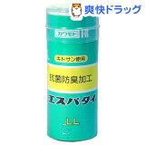 抗菌防臭加工 エスパタイ(LLサイズ*1巻)