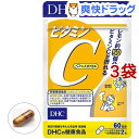 DHC ビタミンC ハードカプセル 60日(120粒*3コセ...