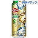 アサヒ ウィルキンソン・ハードナイン 無糖ジンジャ 缶(500ml*24本入)【ウィルキンソン ハードナイン】