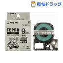 テプラ・プロ テープカートリッジ 強粘着透明ラベル 黒文字 9mm ST9KW(1コ入)【テプラ(TEPRA)】