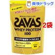 ザバス ホエイプロテイン100 バナナ味(357g(約17食分)*2コセット)【ザバス(SAVAS)】【送料無料】