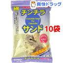 チンチラサンド(1.5kg*10コセット)【送料無料】