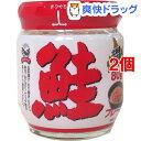 ハッピーフーズ 北海道知床産鮭フレーク(80g*2コセッ