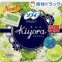 ソフィ Kiyora フレグランス フレッシュ(72枚入*2コセット)【ソフィ】