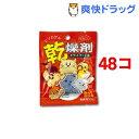 ドライフード用 乾燥剤(30g*48コセット)