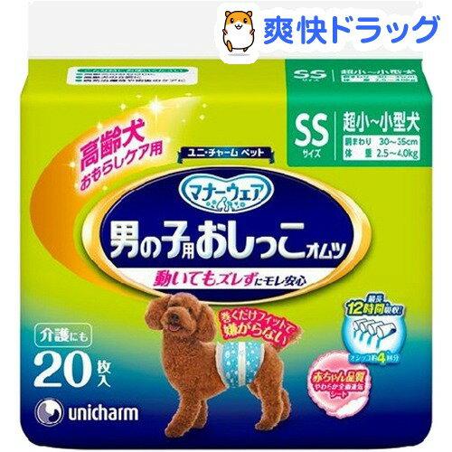 ユニチャーム 男の子用おしっこオムツ SSサイズ(20枚入)[犬 オムツ ペット用品]:爽快ドラッグ