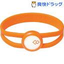 コラントッテ(Colantotte) ブーストアップ オレンジ S(1コ入)【コラントッテ(Colantotte)】【送料無料】