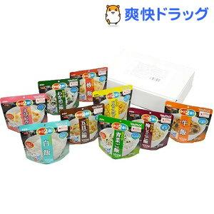 マジックライス 詰合せ9食セット(1セット)【マジックライス】【送料無料】
