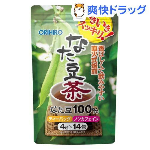 オリヒロ なた豆茶(4g*14包)【オリヒロ(サプリメント)】