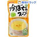 マルサン かぼちゃスープ(180g)[かぼちゃスープ レトルト食品]