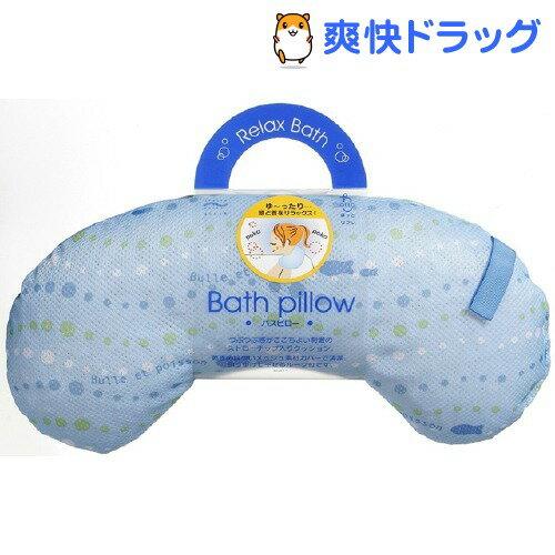 半身浴 バスピロー(1コ入)[バスグッズ]...:soukai:10156693