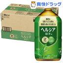 ヘルシア 緑茶(1L*12本入)【kaoh】【kao_healthya】【04】【ヘルシア】[花王 ヘルシア緑茶 1l 12本 送料無料 トクホ ヘルシア]【送料無料】