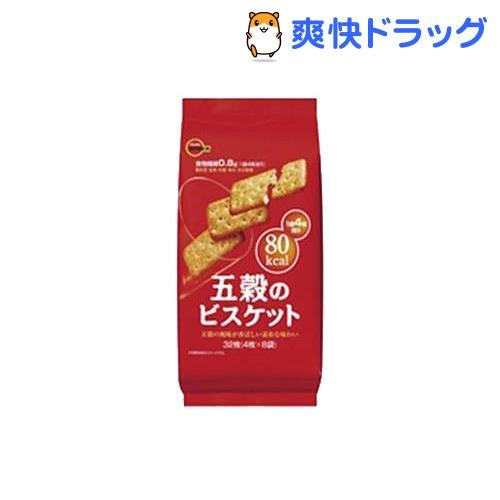 五穀のビスケット(4枚入*8袋)[お菓子 おやつ]...:soukai:10168519