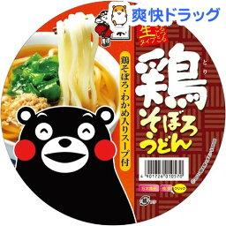 五木の生タイプカップ麺鶏そぼろうどん(241kcaL)(1コ入)[インスタント うどん]