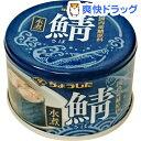 ちょうした 国内産原料使用 鯖水煮 EO(150g)【ちょう...