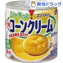 シャキッとコーン クリームコンソメ入り(180g)[缶詰]
