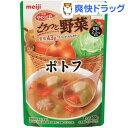 介護食/区分1 やわらか食 ごろっと野菜 ポトフ(100g)【やわらか食】