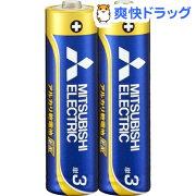 アルカリ乾電池 単3 LR6EXD/2S(2コ入)