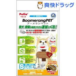 ペティオ ブーメランペット 犬・猫用迷子札 ハート Sサイズ(1コ入)【ペティオ(Petio)】