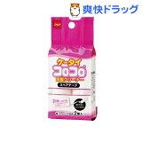 ケータイコロコロ 洋服用スペアテープ C0477(2巻)