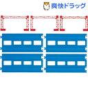 プラレール R-04 複線直線レール(1セット)【プラレール】[タカラトミー おもちゃ]