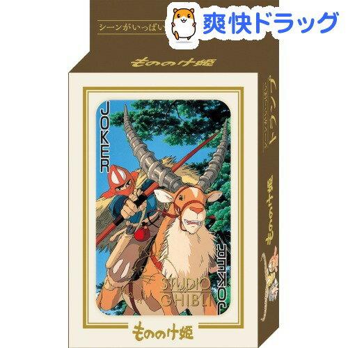 もののけ姫 シーンがいっぱいトランプ(1セット)[おもちゃ]...:soukai:10475668