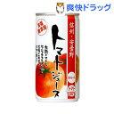 信州安曇野トマトジュース 無塩(190gX30本入)[トマト トマトジュース 野菜ジュース]【送料無料】