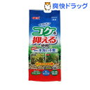ベストサンド コケを抑える 砂利(0.6L)