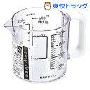 イージーウォッシュ 食器洗い乾燥機対応 耐熱計量カップ 200mL(1コ入)【イージーウォッシュ】[手作りお菓子に]