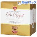 ドゥ・ロイヤル オリジナル(1.2kg)【ドゥ・ロイヤル】[ドッグフード 半生 国産]【送料無料】