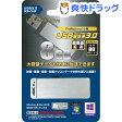 ハイディスク USBメモリー3.0 8GB スライド式 シルバー HDUF101S8G3(1コ入)【ハイディスク(HI DISC)】