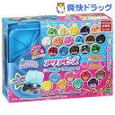 アクアビーズアート☆ AQ-211 24色ビーズセット(1コ入)【アクアビーズ】 おもちゃ