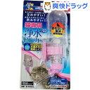 キャティーマン 猫専用ゴクゴク浄水ドリンカー(1コ入)