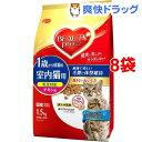 ビューティープロ 成猫用 チキン味(300g*5袋入*6コセット)【ビューティープロ】【送料無料】