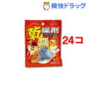 ドライフード用 乾燥剤(30g*24コセット)