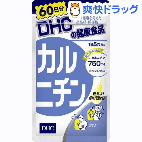 DHC纤体瘦身左旋肉碱60日300粒