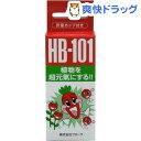 HB-101(15cc)