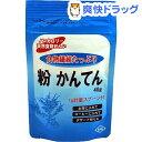 粉かんてん(40g)[ダイエット 食品 寒天]